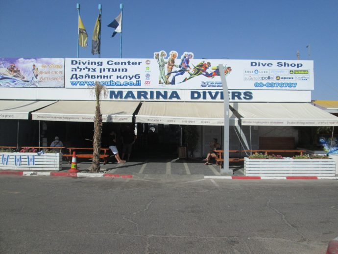 Marina Divers front, located in Eilat, Israel