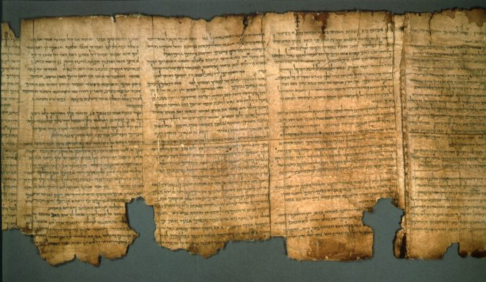 The Dead Sea scrolls are now presented at the Israel Museum in Jerusalem.