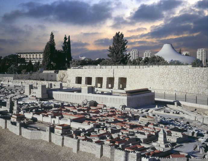 The Second Temple model at its new home, next to the Shring of the Book.