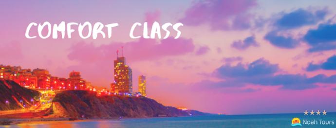 Comfort Class Netanya skyline