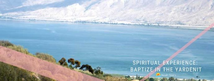 Baptize at the Yardenit baptismal site at the Galilee Sea as part of your Holy Land journey.