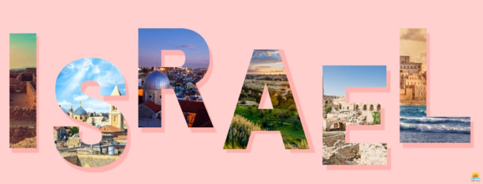 View of significant sites in Israel you should visit once you receive the visa.
