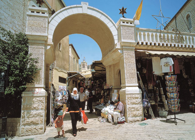 Entrance to the Old City of Nazareth
