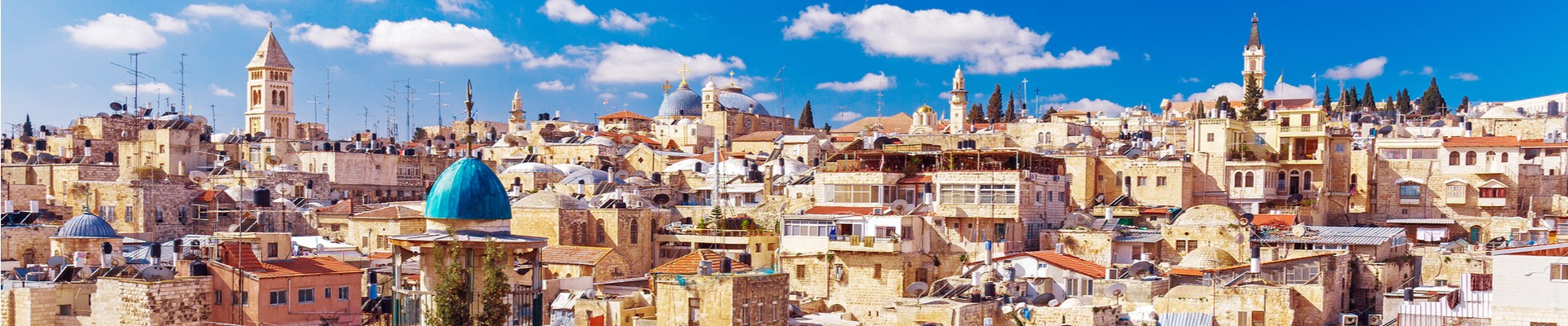 8 Day Private Christian Israel Tour