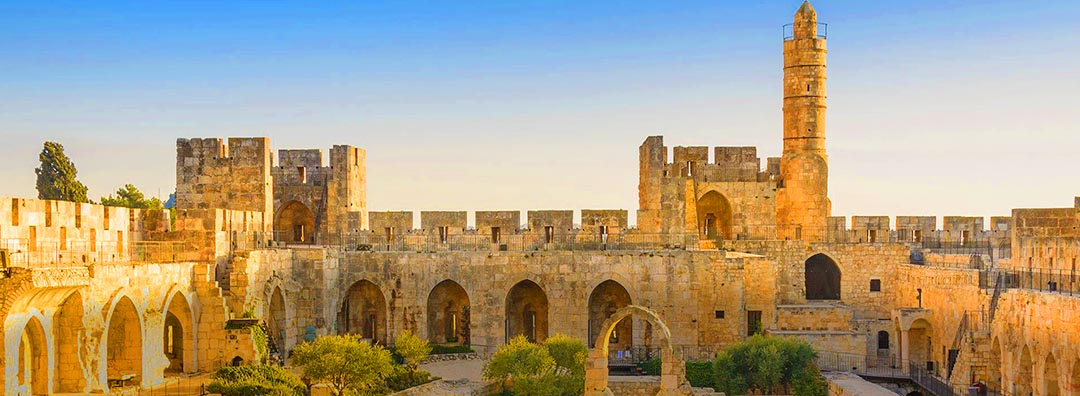 Israel Private Jewish Tours