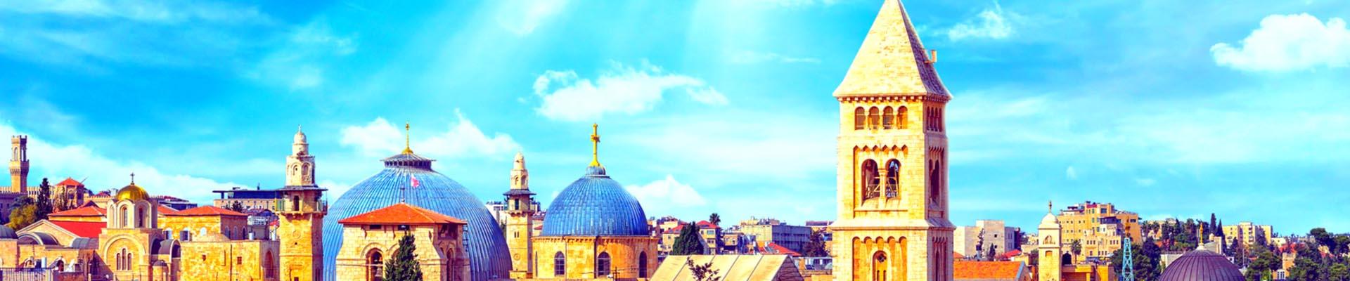 Catholic Holy Land Group Tour | Private 7 Day Pilgrimage ...