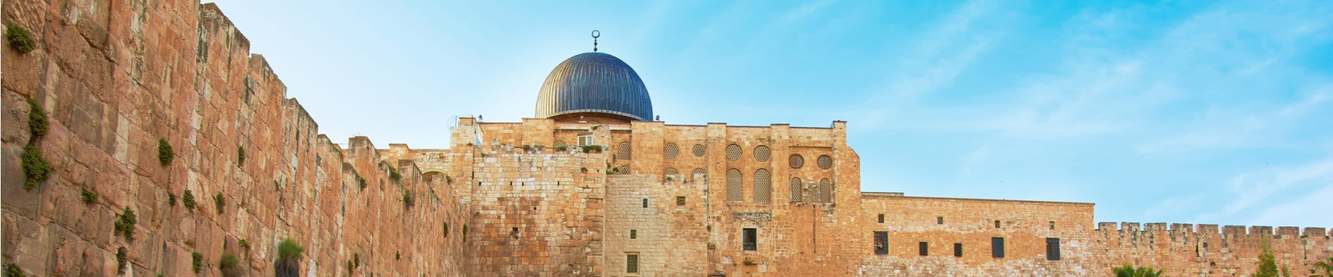 The Best of Israel with Underground Jerusalem 10 Day Tour