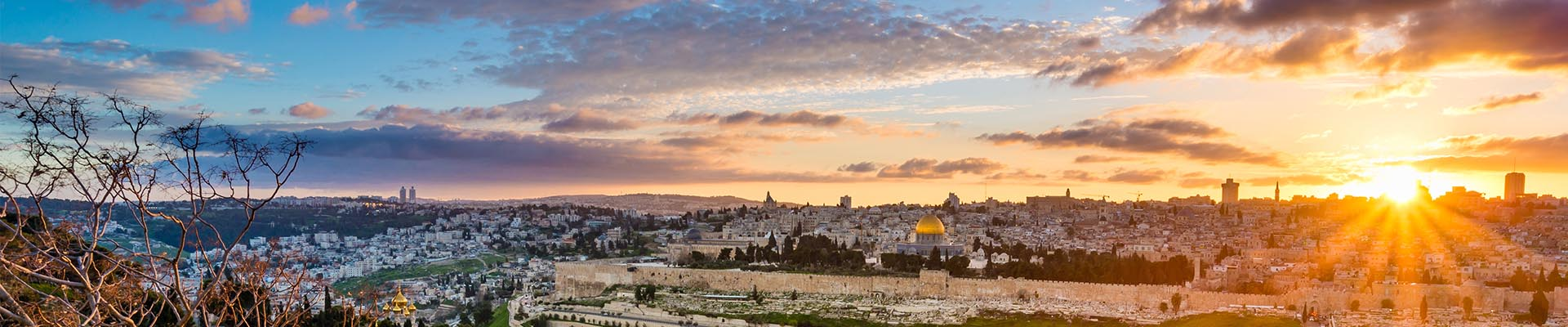 Israel Private Messianic Tours