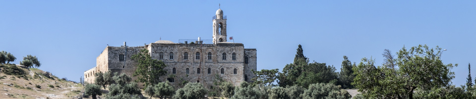 11 Day In-depth Catholic Holy Land Pilgrimage