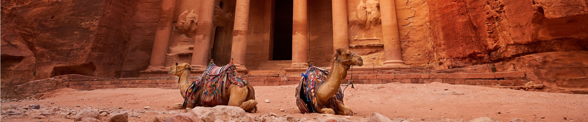 Journey to Israel and Petra 9 Day Tour