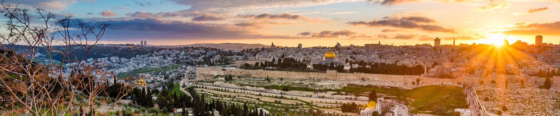 10 Day Messianic Tour of Israel  - Jerusalem Focus