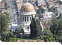 Haifa Tour, Tour haifa