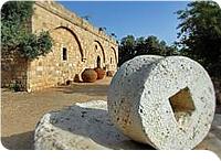 Merez Museum in Israele