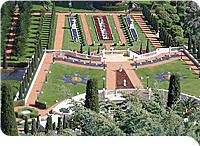 Giardini Haifa Bahim Viaggio Israele
