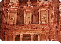 Petra Tour, Tour Petra