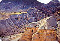 Qumran Grotte nella Roccia Viaggi in Israele