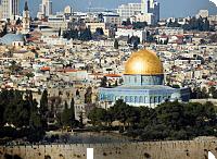 Gerusalemme, Cupola della Roccia Viaggi in Israele Noah Tours